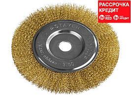 """STAYER """"PROFESSIONAL"""". Щетка дисковая для УШМ, витая стальная латунированная проволока 0,3мм, 200ммх22мм (35122-200)"""