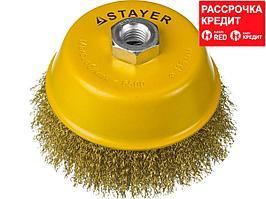 """STAYER """"PROFESSIONAL"""". Щетка чашечная для УШМ, витая стальная латунированная проволока 0,3мм, 125ммхМ14 (35125-125)"""
