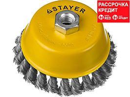 """STAYER """"PROFESSIONAL"""". Щетка чашечная для УШМ, жгутированная стальная проволока 0,5мм, 120ммхМ14 (35128-120)"""