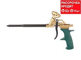 """Пистолет """"GL-Kraft"""" для монтажной пены, полностью латунный корпус, KRAFTOOL (06857)"""