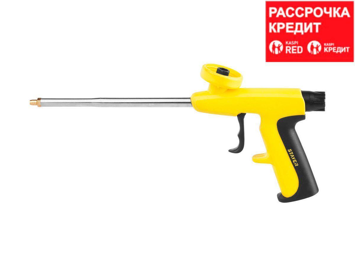Пистолет для пены монтажной STAYER 06863_z01, MASTER MAXGun, высокопрочный и легкий корпус