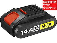 "Аккумуляторная батарея ""М1"" 14.4 В, Li-Ion, 1.5 Ач, ЗУБР (АКБ-14.4-Ли 15М1)"