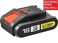 """Аккумуляторная батарея """"М1"""" 18 В, Li-Ion, 1.5 Ач, ЗУБР (АКБ-18-Ли 15М1), фото 1"""