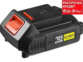 Аккумуляторная батарея 18 В, Li-Ion, 1.5 Ач, ЗУБР (АКБ-18-Ли 15М4)