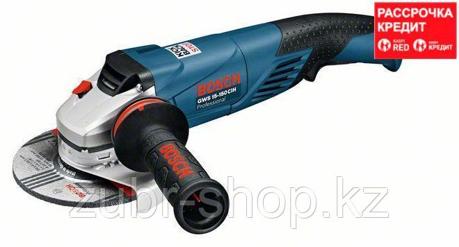 Болгарка Bosch GWS 15-150 CIH