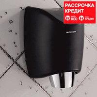 Сушилка для рук HD-5555 B