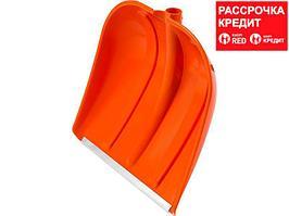 СИБИН ЛП-410 лопата снеговая, пластиковая с алюминиевой планкой, без черенка, 410 мм. (421834)