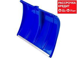 СИБИН ЛП-500 лопата снеговая, пластиковая с алюминиевой планкой, без черенка, 500 мм. (421835)