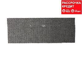 Шлифовальная сетка URAGAN абразивная, водостойкая № 60, 105х280мм, 5 листов (35555-060)