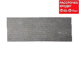 Шлифовальная сетка URAGAN абразивная, водостойкая № 100, 105х280мм, 5 листов (35555-100)