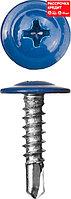 Саморезы ПШМ-С со сверлом для листового металла, 25 х 4.2 мм, 400 шт, RAL-5005 синий насыщенный, ЗУБР (300211-42-025-5005)