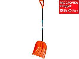 СИБИН ЛПА-410 лопата снеговая, пластиковая с алюминиевой планкой, эргономичный алюминиевый черенок, V-ручка,