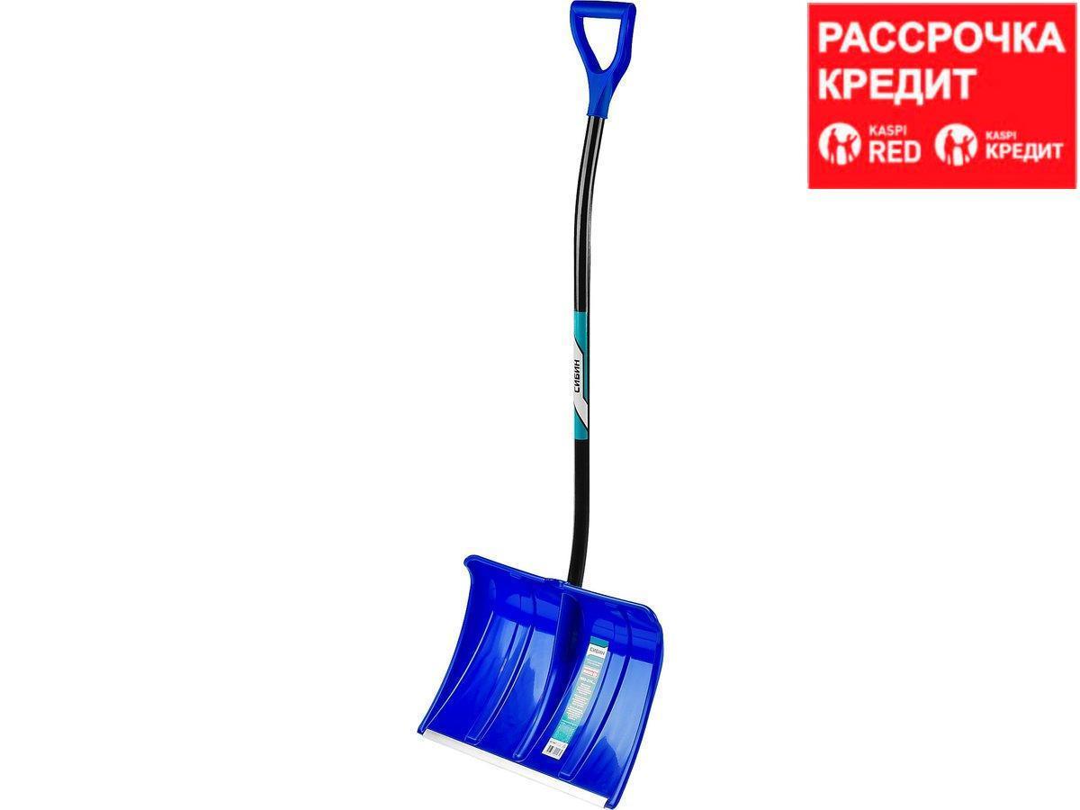 СИБИН ЛПА-500 лопата снеговая, пластиковая с алюминиевой планкой, эргономичный алюминиевый черенок, V-ручка, 500 мм. (421847)