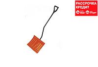 СИБИН ЛС-460 лопата снеговая стальная, с эргономичным стальным черенком, 460мм (421849)