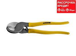 Кабелерез для цветных металлов (Cu + Al), кабель до d 10мм, 250мм, STAYER (2333-25_z01)