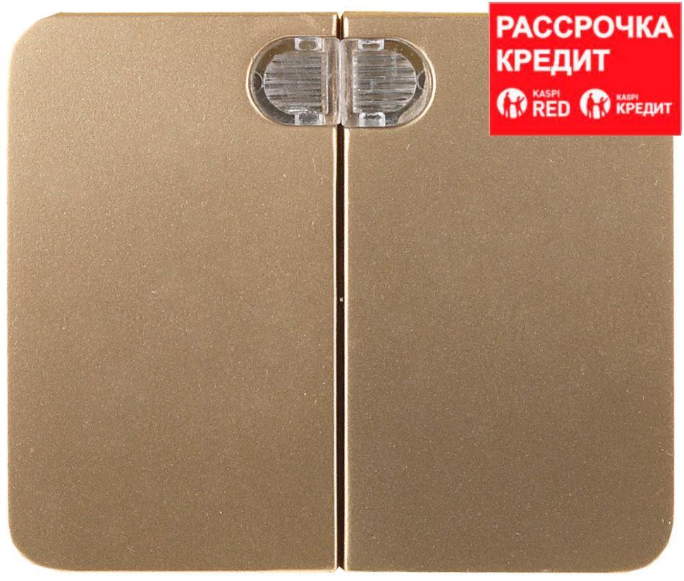 """Выключатель СВЕТОЗАР """"ГАММА"""" с подсветкой, двухклавишный, без вставки и рамки, цвет золотой металлик, 10A/~250B (SV-54135-GM)"""