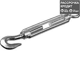 Талреп DIN 1480, крюк-кольцо, М8, 10 шт, оцинкованный, STAYER (30515-08)