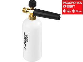 Пеногенератор для минимоек, ЗУБР 70401-375, для пистолета 375 серии (70401-375)