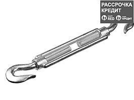 Талреп DIN 1480, крюк-крюк, М12, 4 шт, оцинкованный, STAYER (30525-12)
