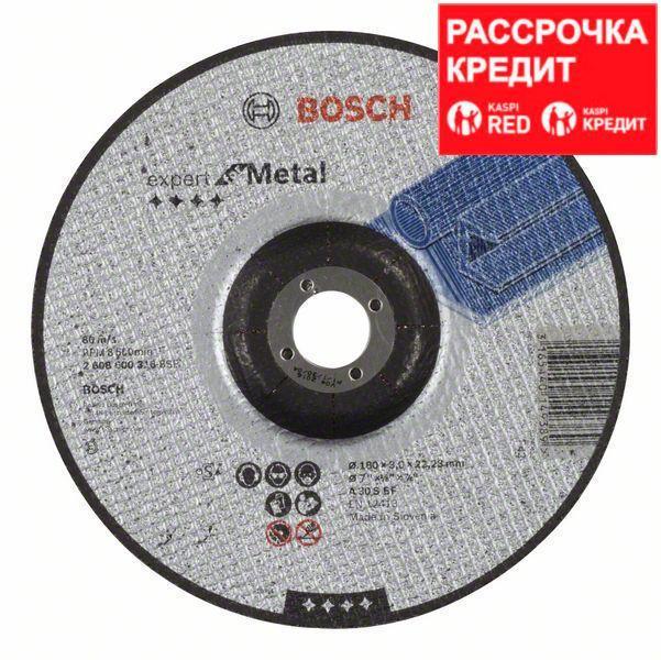 Отрезной круг Bosch Expert for Metal 180x3 мм вогнутый