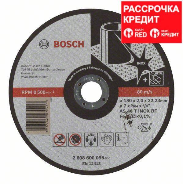 Отрезной круг Bosch Expert for Inox 180x2 мм