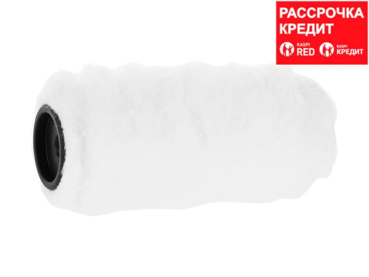 """Ролик """"РАДУГА"""" сменный меховой, ручка 6 мм, 150 мм, ЗУБР Стандарт (0305-S-15)"""