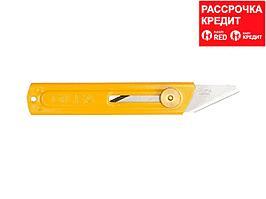 Нож OLFA хозяйственный металлический корпус, с выдвижным 2-х сторонним лезвием, 18мм (OL-CK-1)