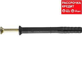 Дюбель-гвоздь STAYER MASTER полипропиленовый, потайный бортик, 8 x 80 мм, 1000 шт