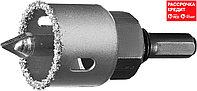 """Коронка-чашка ЗУБР """"ПРОФЕССИОНАЛ"""" c карбид-вольфрамовым нанесением, 32 мм, высота 25 мм, в сборе с державкой и сверлом (33360-032_z01)"""