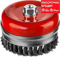 Щетка чашечная усиленная для УШМ, жгутированная стальная проволока 0,5 мм, d=125 мм, MIRAX 35144-125 (35144-125)