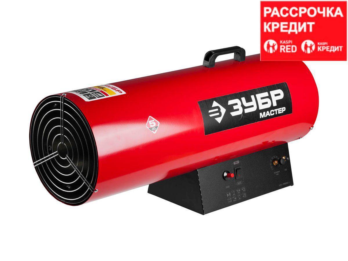 "Пушка ЗУБР ""МАСТЕР"" тепловая, газовая, 220 В, 75,0 кВт, 2300м.куб/час, 5,9кг/ч (ТПГ-75000_М2)"