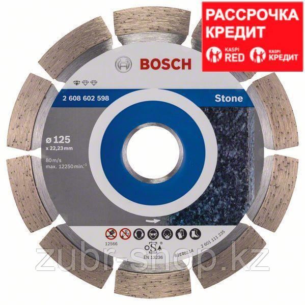 Алмазный отрезной круг по камню Bosch Standard for Stone 125x22.23x1.6x10 мм