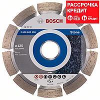 Алмазный отрезной круг по камню Bosch Standard for Stone 125x22.23x1.6x10 мм, фото 1