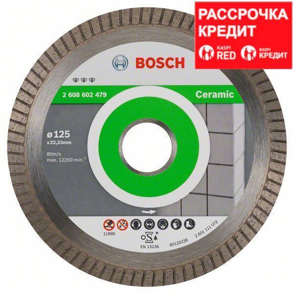 Алмазный отрезной круг по керамике Bosch Best for Ceramic Extraclean Turbo 125x22.23x1.4x7 мм