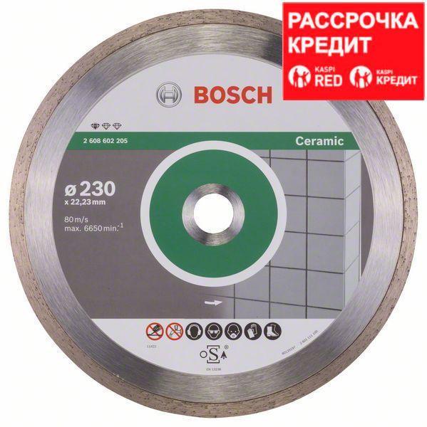 Алмазный отрезной круг по керамике Bosch Standard for Ceramic 230x22.23x1.6x7 мм