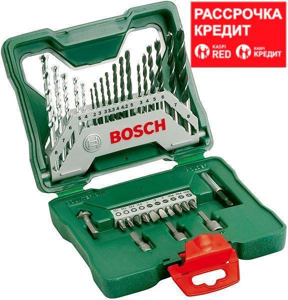 Набор Bosch X-Line, 33 шт
