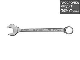 Гаечный ключ комбинированный STAYER MASTER  хромированный, 24мм