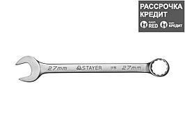Гаечный ключ комбинированный STAYER MASTER  хромированный, 27мм