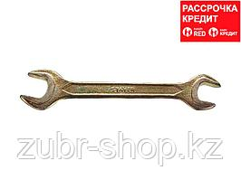 Рожковый гаечный ключ 17 x 19 мм, STAYER (27038-17-19)