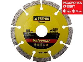 Алмазный диск отрезной STAYER 36671-115, MASTER, сегментный, сухая резка, 22,2 х 115 мм