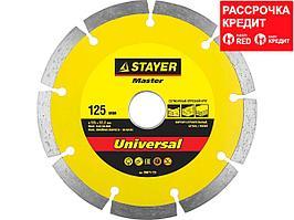 Алмазный диск отрезной STAYER 36671-125, MASTER, сегментный, сухая резка, 22,2 х 125 мм