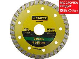 TURBO 115 мм, диск алмазный отрезной сегментированный по бетону, кирпичу, камню, STAYER (36673-115)