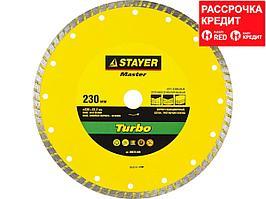 Алмазный диск отрезной STAYER 36673-230, MASTER, ТУРБО, сегментированный, сухая резка, 22,2 х 230 мм
