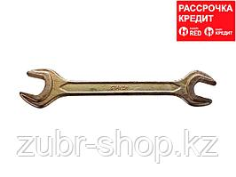Рожковый гаечный ключ 27 x 30 мм, STAYER (27038-27-30)