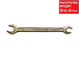 Рожковый гаечный ключ 8 x 10 мм, STAYER (27038-08-10)