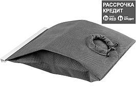 Мешок тканевый, ЗУБР МТ-15-М1, для пылесосов модификации М1, многоразовый, 15 л (МТ-15-М1)