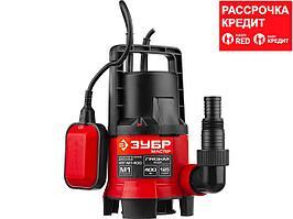 ЗУБР НПГ-М1-400, дренажный насос для грязной воды, 400 Вт (НПГ-М1-400)