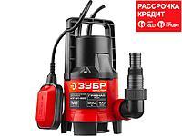 ЗУБР НПГ-М1-550, дренажный насос для грязной воды, 550 Вт (НПГ-М1-550)