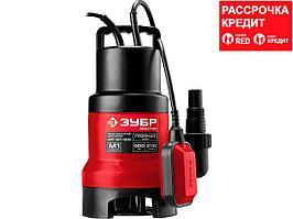 ЗУБР НПГ-М1-900, дренажный насос для грязной воды, 900 Вт (НПГ-М1-900)