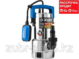 ЗУБР Профессионал НПГ-Т3-550-С, дренажный насос для грязной воды, корпус - нерж. сталь, 550 Вт (НПГ-Т3-550-С)
